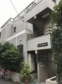 敷金0円!目黒駅の1K!「アーバンホワイト」の画像