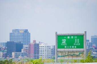 大阪市淀川区は交通アクセスが抜群!住みやすさと魅力を調査しましたの画像
