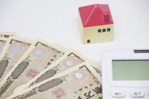 空き家の不動産の所有にかかる維持費とは?持っているだけでかかる費用をチェック!の画像