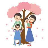 第三弾 地元密着創業50年だからわかる!名古屋市北区ってどんなとこ?名古屋市北区の学校、子育て、教育体制についてご紹介!の画像