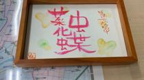 18日に甲府市ではソメイヨシノの開花が発表されました。の画像