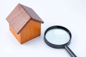 不動産売却時の「不動産査定」とは?その方法と基準を解説しますの画像