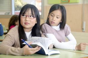 川崎市川崎区が運営する子育て支援事業「わくわくプラザ」の画像
