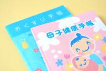 子育てがしやすい「富士川町」はファミリーのための支援策が豊富の画像