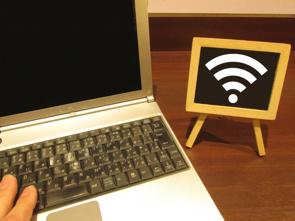 賃貸物件の空室対策には人気のインターネット無料の導入がおすすめ!の画像