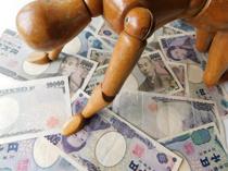 不動産投資による自己破産を防止する方法とは?原因と対策をチェック!の画像