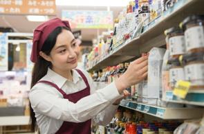福岡市南区のおすすめのスーパーは?品揃え豊富で高品質な店舗を紹介の画像