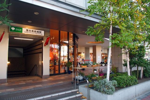 新宿区・落合南長崎駅周辺の住みやすさは?治安やアクセスについても紹介の画像