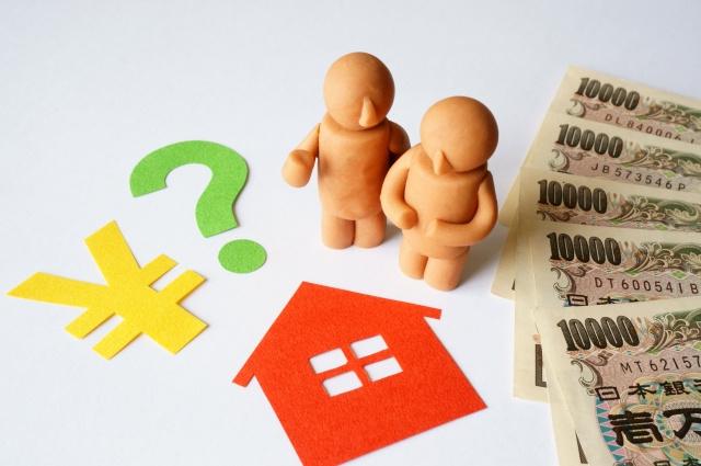 住宅ローン検討中の方必見!活用すると便利なペアローンと収入合算についての画像