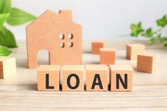 不動産投資ローンと住宅ローンの違いとは?メリットやデメリットを解説!の画像