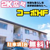 3月26日☆賃貸情報の画像