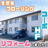 3月28日☆賃貸情報の画像
