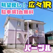 3月29日☆賃貸情報の画像