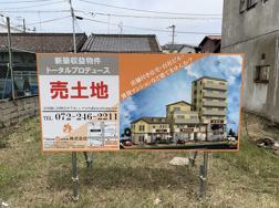 【堺市堺区南向陽町1丁】1棟新築収益マンションプロジェクト②‼の画像