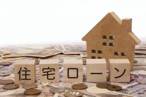 住宅ローンを借入する際に必要な手続きについての画像