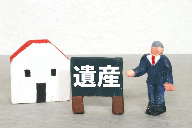 不動産を相続する際の遺言書の役割や手続き上の注意点の画像