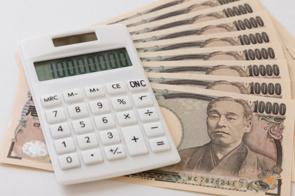 賃貸物件を探す際に家賃の決め方でポイントにすべきことは?の画像