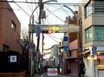 渋谷区の笹塚駅周辺の住みやすさとは?買い物事情や交通アクセスをチェック!の画像