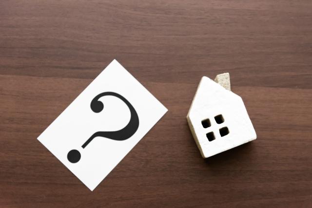 不動産の相続における借地権の扱いとは?借地権の相続や売却は可能?の画像