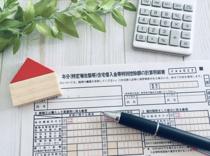 住宅ローン控除とふるさと納税を併用するなら?詳しいポイントを解説の画像