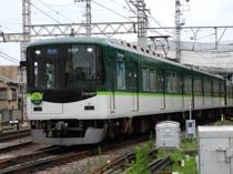 京都市伏見区は交通の利便性が良く観光地も多くて住みやすさ抜群!の画像