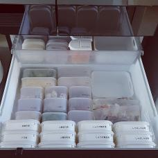 冷凍庫の収納術の画像