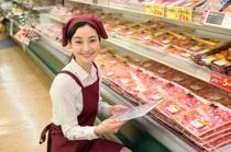 南行徳駅周辺にある食材が新鮮で安いと人気のスーパー2選の画像