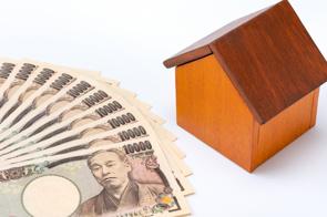 マイホーム購入時の頭金・手付金とは?その違いを解説の画像