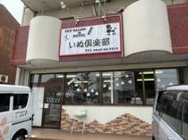 宗像市でオススメのトリミングショップ☆ペットサロンいぬ倶楽部☆の画像