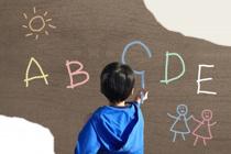 早いうちから習わせたい!茨木市にある子どもも通えるおすすめ英会話スクールの画像