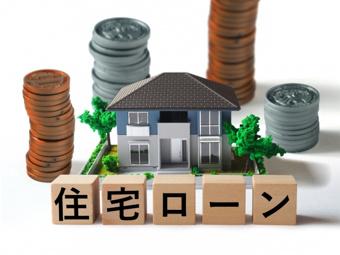 住宅ローンのひとつ「ペアローン」とは?メリットとデメリット、注意点をチェック!の画像