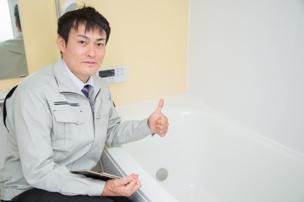 賃貸物件の浴槽にトラブル発生!交換は必要?費用の負担はどうなる?の画像