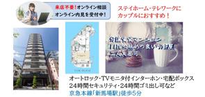 ハイクオリティマンション11階の高層階1LDK★二人入居可の画像