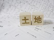 不動産売却時の土地と建物の按分方法を3つ紹介!按分の注意点もの画像