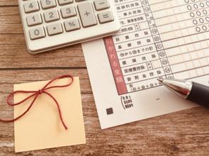 岸和田市のふるさと納税への取り組み!制度の仕組みや寄付金の使い道をチェック!の画像