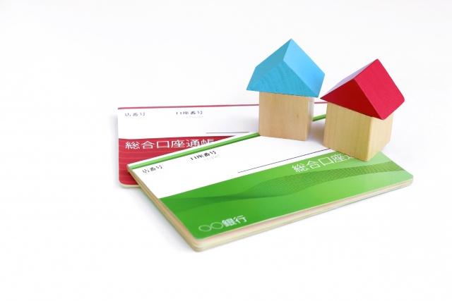 不動産購入前にチェック!住宅ローンの審査基準と流れを確認しようの画像