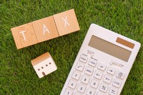 不動産購入時にかかる税金は4種類!それぞれの計算方法を紹介の画像