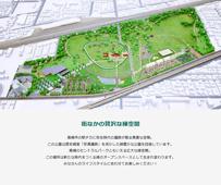 【高槻市】安満遺跡公園完成✨の画像