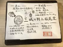 神栖市 オススメのお店の画像