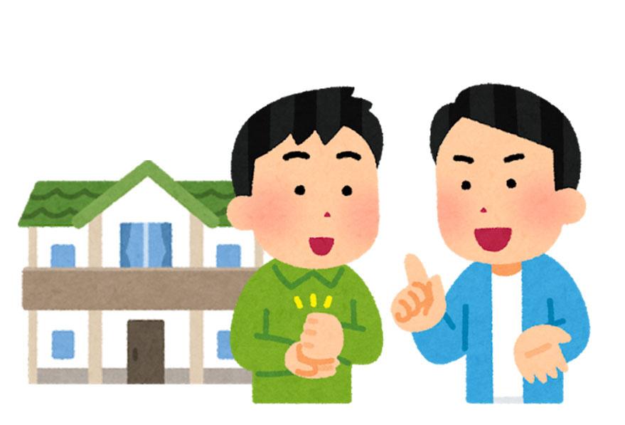 茂原市エリアで家を買うと決めた人へのアドバイスと絶対知りたい注意点の画像