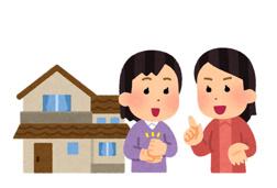 家を購入する手続きや全体の費用、必要書類について知っておきましょう!の画像