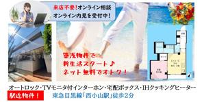 ネット無料★築浅物件★1DK★東急目黒線「西小山駅」徒歩2分の画像