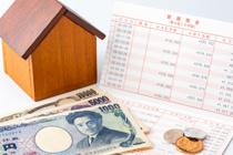不動産の購入に必要な諸費用の種類と金額を解説の画像