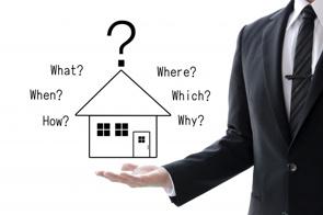土地の購入における建築条件付きとは?正しく理解してすてきなマイホームをの画像