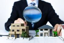 不動産売却時の「査定」と「鑑定」はどう違う?「鑑定」をおこなうべきシーンとはの画像