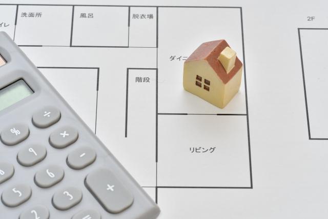 不動産購入で家を新築したら所有権保存登記を!概要やメリットデメリットとは?の画像