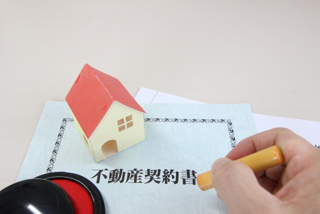 不動産売却における契約不適合責任とは?売主側の注意点も紹介の画像