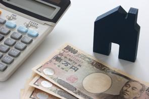 土地の購入をしたいときに利用できるローンはある?土地購入時の資金調達についての画像