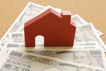 住宅ローン審査の流れと審査基準の画像