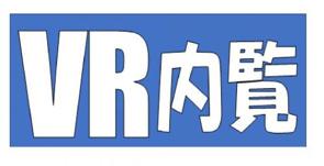 【オンライン内覧】プレサンスロジェ関目高殿の画像
